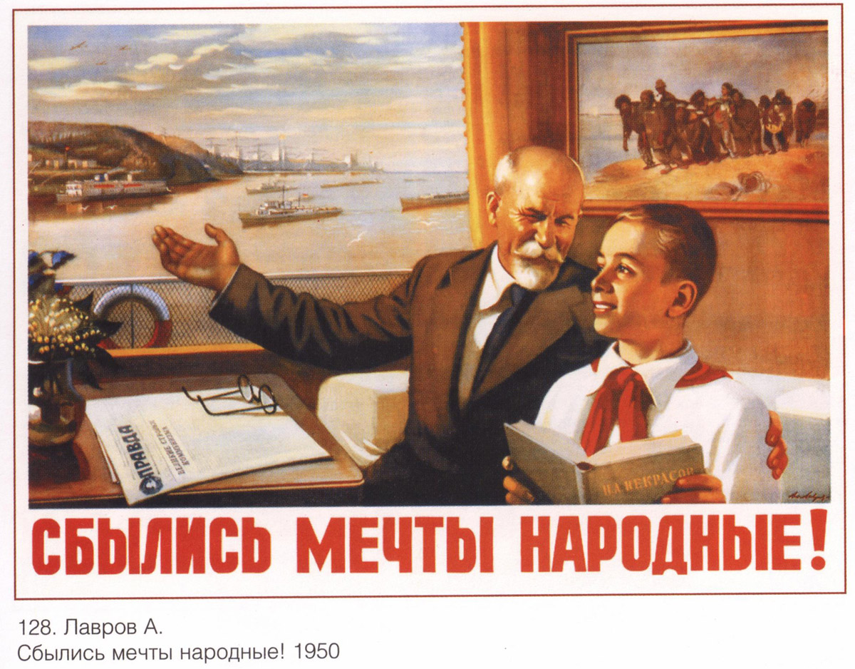 People of the USSR
