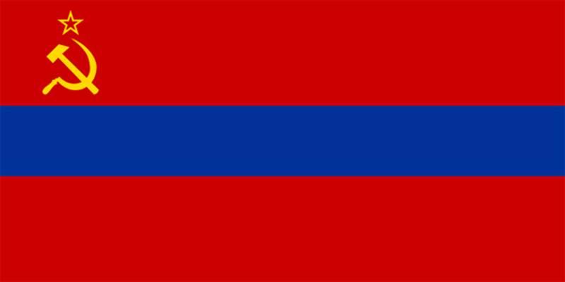 Армянская Советская Социалистическая Республика ... 85ddf622761b6