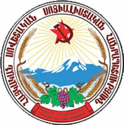15 республик СССР, их флаги и гербы СССР и все что с ним