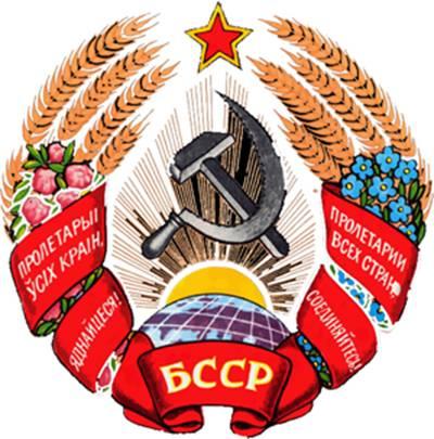 15 республик СССР, их флаги и гербы СССР и все что с ним DqLya