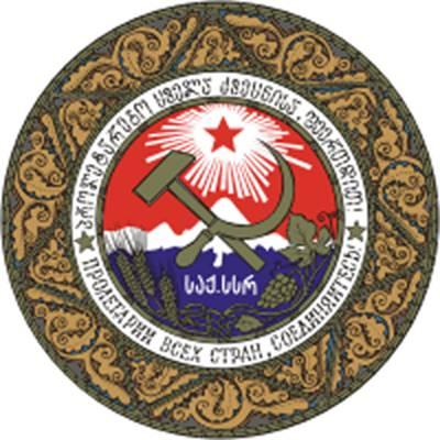 клипарт логотипы