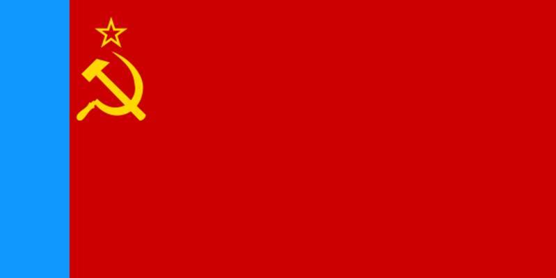 Российская Советская Федеративная Социалистическая Республика ... 8765d9d824dbf